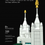 San Diego Temple Instruction Manual Cover